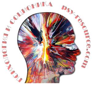 Психология и Соционика