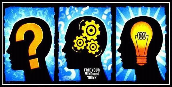 Мыслите критически!